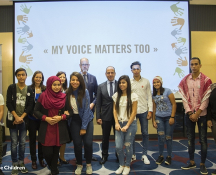 My Voice Matters Too